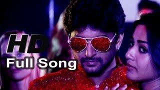 Eppudaithe Puttindo Full Song - Paisa - Nani,Catherine Tresa, Sidhika Sharma