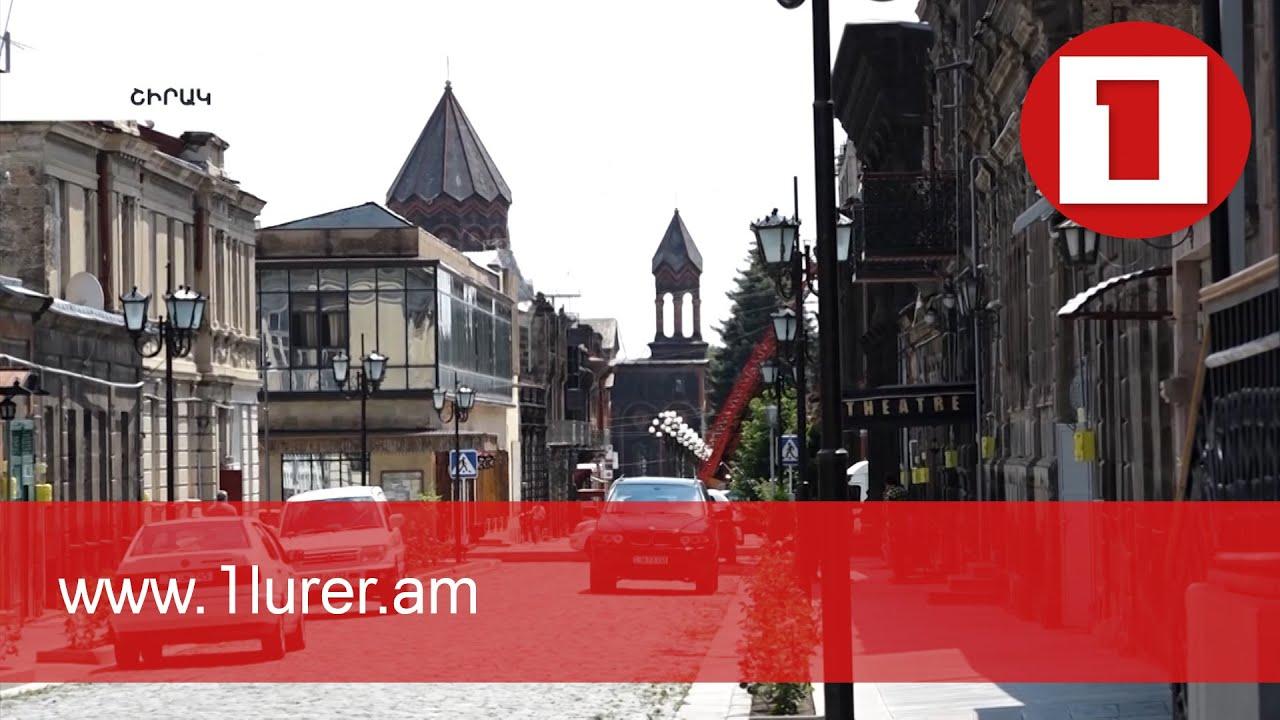 Հոկտեմբերի 17-ին Գյումրիում ավագանու համամասնական ընտրության առաջադրումները մեկնարկել են