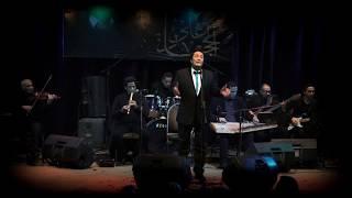 تحميل اغاني سفرنا طويل - على الحجار | Ali Elhaggar - Safrna Tawel MP3