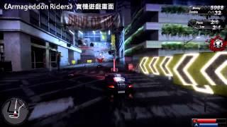 PSN Arcade:《Armageddon Riders》實機遊戲影片
