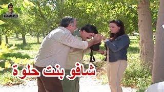 راحو سيران مع نسوانهم وفجأة بشوفو بنت متل القمر ـ شوفو شو صار بالرجال ـ مرايا