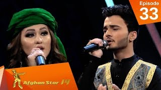 Special Concert - Afghan Star S14 - Episode 33