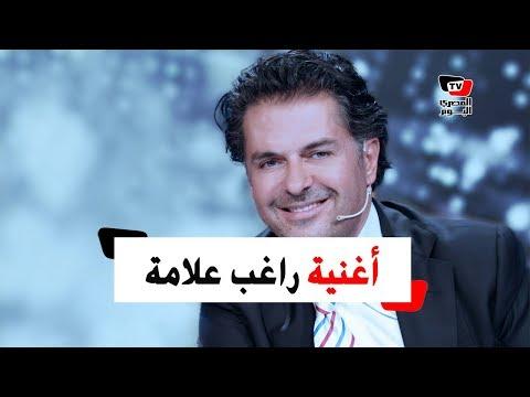 أزمة لبنانية بسبب أغنية لراغب علامة ؟!