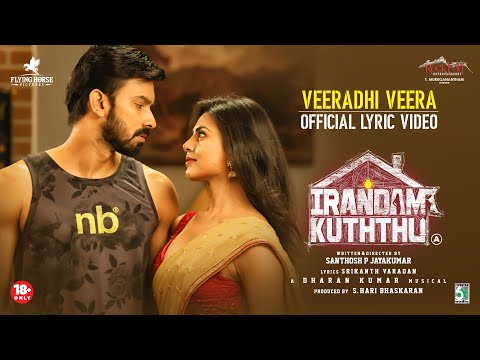 Irandam Kuththu - Veeradhi Veera Song Official Lyric Video