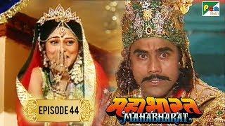 द्रौपदी ने किया दुर्योधन का अपमान | Mahabharat Stories | B. R. Chopra | EP – 44 - Download this Video in MP3, M4A, WEBM, MP4, 3GP