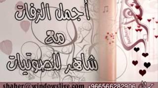 تحميل و مشاهدة وداعيه بالعطر والورد انغام جديد MP3