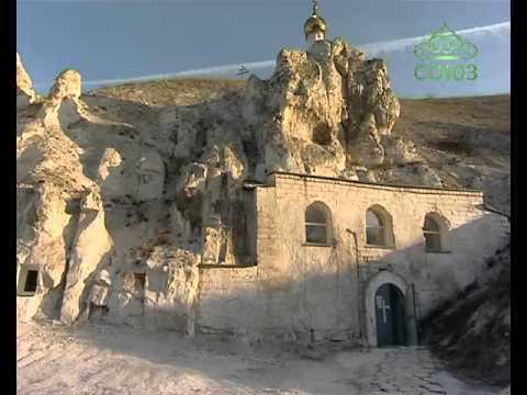Святогорск это храм церковь