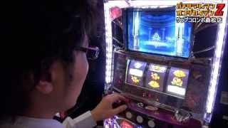 パチサラリィマンZ【第71回】クラブコロンボ森松店_2014/1/7 [マジハロ4]