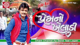 Hit Gujarati Love Song | Dham Dhamat Aa Bend Taal Lagan | Rakesh Barot | Audio Songs 2016