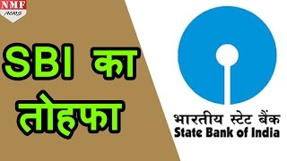 Government employees को मिलेगा State   - YouTube