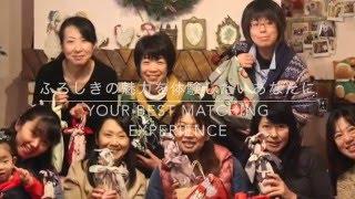 日本の伝統「ふろしき」を体験しよう