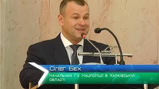 У Харкові обговорили активізацію регіональних програм «Безпечне місто»