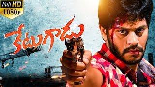 Ketugadu Latest Telugu Full Length Movie | Tejus Kancherla, Chandini Chowdary