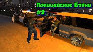GTA 4 LCPDFR Полицейские Будни #2 - Погони | Новые моды