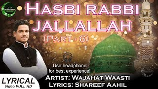 Hasbi rabbi jallallah part 6 with lyrics | New Naat 2019