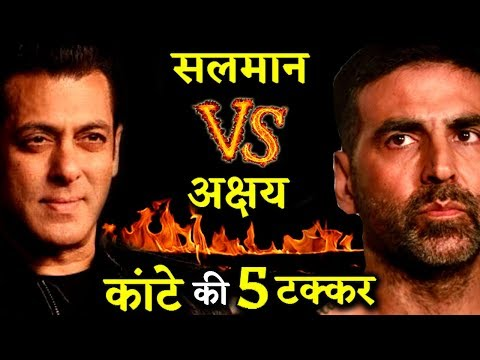 Salman Khan and Akshay Kumar 5 Neck To neck Competitions