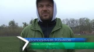 Харківський клуб «Олімп»зіграв перші домашні матчі сезону