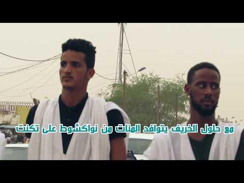 بالفيديو.. أجواء الخريف تنعش الحركة التجارية في تكنت