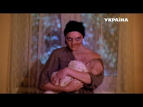 Мама | Реальная мистика