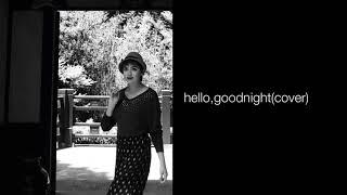Hello, Goodnight (The Aquabats! cover)