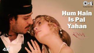 Romantic Song 'Hum Hai Is Pal Yahan' | Udit Narayan | Vivek