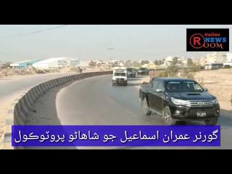 Governor Sindh Protocol