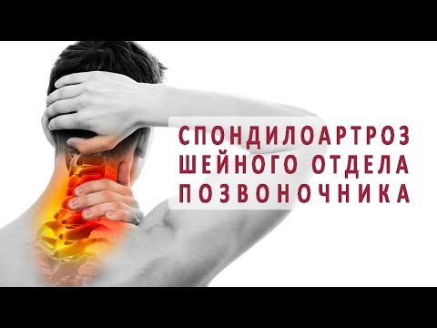 Давящие боли в шейном отделе
