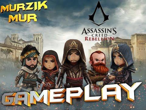 assassin's creed rebellion   mission 4 перераспределение припасов