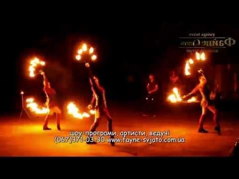 """Івент-агенція """"Файне свято"""", відео 3"""