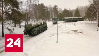 Strategiczne Siły Rakietowe w Ałtaju weszły w fazę aktywną – Rosja 24