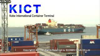 Kobe International Container Terminal KICT【2011】