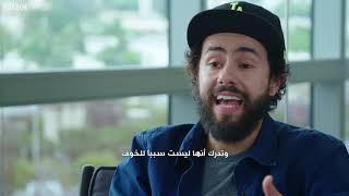 مازيكا Ramy: The first Arab-Muslim American TV show in the US تحميل MP3