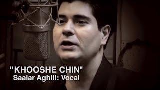 موزیک ویدیو خوشه چین