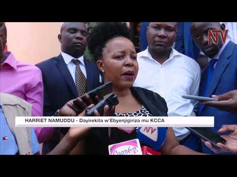 EBISAANYIZO MU MASOMERO: MK International babawadde omwezi gumu