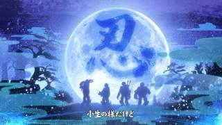 GReeeeN - 忍 (Short version)