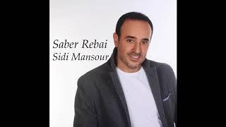 GRATUIT SABER REBAI TÉLÉCHARGER MP3