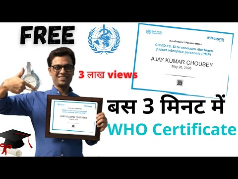 WHO Certificate FREE I Verified Certificate I Free Online Course I By ...