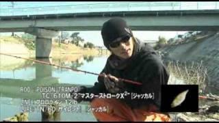 大漁生活(TAIRYOU SEIKATSU) Vol.46(1/2)