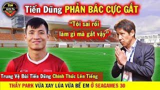 🔥 Tin Bóng Đá Việt Nam 20/10: Tiến Dũng Chính Thức Lên Tiếng Nói 1 Câu Khiến Ông Nishino Ôm Hận