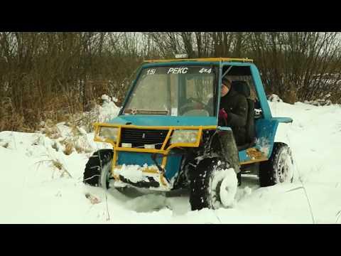Багги 4х4 в танце на снегу видео