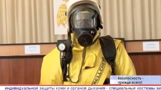 По поручению Правительства Российской Федерации на территории Крыма прошла  штабная тренировка по ГО