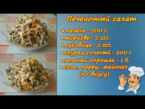 Клиника обследования печени в москве