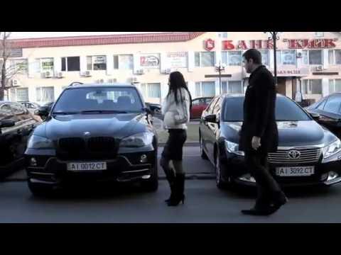 Kup wzbudnicy dla kobiet w Kijowie