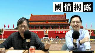 中國空軍比泰國空軍打敗?〈國情揭露〉2019-12-13 f