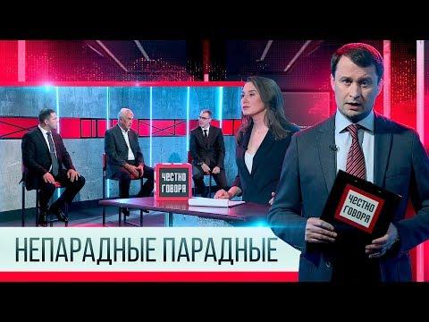 Анатолий Дубовский принял участие в передаче