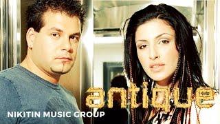 Antique - Follow Me (Official Video) 2002