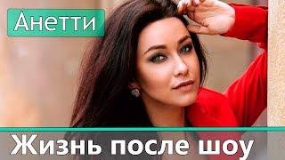 Анетти Жернова: Жизнь после проекта Холостяк 6 сезон