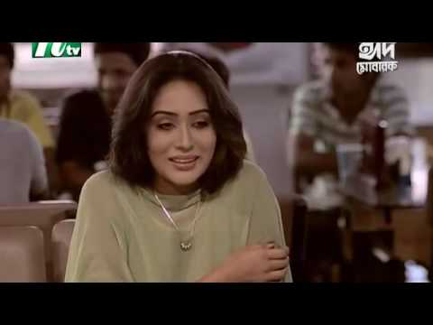 Asmanire Dekhte Jodi By Tahsan Nilpori Nilanjona Teleflim   YouTube