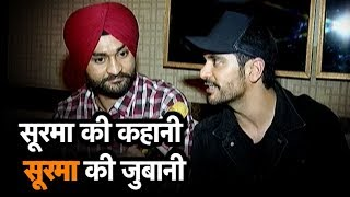 Soorma Review and Exclusive Chat with Reel and Real Stars - Angad Bedi, Sandeep Singh