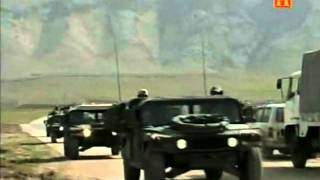 La Guerra en Iraq Irak Capitulo 1 By TheValle323@hotmail.com